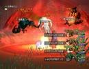 【DQX】緑風鬼フーたち(超強い)ソロサポ(自占、両手戦士3)TA