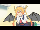 人気の「小林さんちのメイドラゴン」動画 983本 -小林さんちのメイドラゴン 第1話「史上最強のメイド、トール!(まあドラゴンですから)」