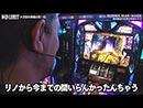 NO LIMIT -ノーリミット- 第172話(4/4)