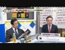 【武田邦彦】民主主義を無視し、真摯な議論できない東京新聞