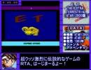 ATARI2800版E.T. THE EXTRA-TERRESTRIAL_