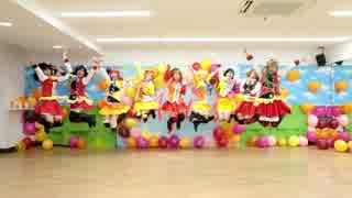 【(Aμ's)】SUNNY DAY SONG 踊ってみた【ラブライブ!】 thumbnail