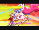 【MAD】も〜っと!キラキラ☆プリキュアアラモード