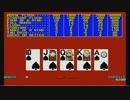 【プチコン3号/BIG】JACKS OR BETTER風メダルゲーム