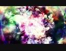 【初音ミク】Ephemeral (Bernis Remix) / Mwk