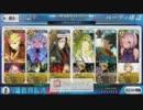 【FateGO】英雄王(とエルキドゥ)と虚の扉14ターン攻略【動画版】