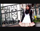 【ゆりあん】恋愛カフェテリア【踊ってみた】 thumbnail