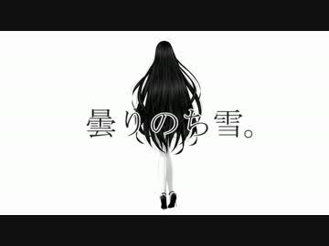 【不定期】ボカロ曲・ボカロ関連MMD動画・ピックアップ(2017.02.21)