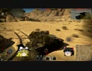 【WarThunder】戦車は火力!22【ゆっくり実況】