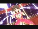 【MMD】島村卯月で『星屑オーケストラ』