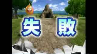 【実況プレイ】ドラゴンクエストソードで仮面舞踏会 part1