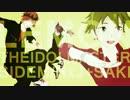 【第18回MMD杯本選】男子高校生バンドで「レモン」【sideM】