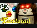 【ホラー実況】僕とお喋りクソ野郎の5日間逃走#2-Tattletail-