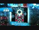 【wlw】ちきん大聖の御伽の国02【CR22】
