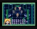 再び出現!美少女戦士セーラームーンAnother Story実況プレイpart22
