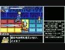 【ゆっくり実況】ロックマンエグゼ4をP・Aだけでクリアする 第29話