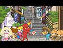 戦隊ヒーロー スキヤキフォース ―ぐんまの平和を願うシーズン― 第3話「伊香保温泉があぶない!?」