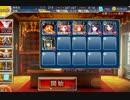 【千年戦争アイギス】魔界武術大会:準決勝【銀以下】