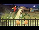 戦隊ヒーロー スキヤキフォース ―ぐんまの平和を願うシーズン― 第4話「草津温泉、危機一髪!?」