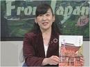 【今週の御皇室】春日大社と悠仁親王殿下[桜H29/2/9]