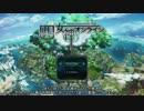 四女神オンラインで遊ぼう!【ゆっくり実況】