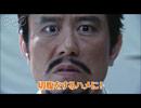 1分で!ネプチューン大河「小田信夫2」~「空想大河ドラマ 小田信夫」