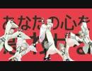 【MMD刀剣乱舞】エイリアンエイリアン【鶴丸国永】