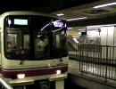 【京王電鉄】新宿駅1-1 thumbnail