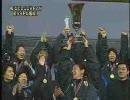 2008 東アジア女子サッカー選手権 なでしこJAPAN ゴール集