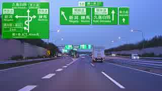 圏央道西側半分 外回り(2/2) 入間-鶴ヶ島-久喜白岡-境古河