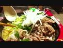 真夜中の飯テロ(゚∀゚) ‐リベンジ!ラーメン&餃子‐