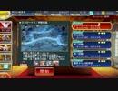 【千年戦争アイギス】グレーターデーモンの罠 ☆3普通プレイ