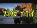 【YYFC】新参のCelestial#03【生声実況】