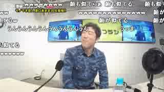 【公式】うんこちゃん ニコラジ(木)「原口あきまさ」1/3【2017/02/09】