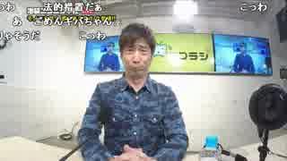 【公式】うんこちゃん ニコラジ(木)「原口あきまさ」2/3【2017/02/09】