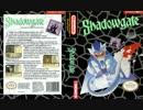 Shadowgate ゲームオーバーBGM