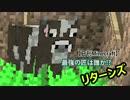 【日刊Minecraft】最強の匠は誰か!?リターンズ 家作り3日目【4人実況】