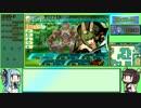 【RTA】世界樹の迷宮Ⅴ 長き神話の果て 1時間45分56秒 Part 1/5【VOICEROID実況】