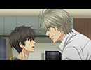 SUPER LOVERS 2 #4「see red」