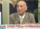 国防・防人チャンネル-今週のダイジェスト・平成29年2月11日号