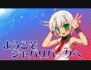 http://tn-skr2.smilevideo.jp/smile?i=30606732