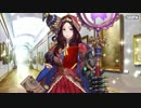 【FGO】ダヴィンチ(女性/男性 両方)バレンタインイベント【Fate/Grand Order】