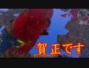 【1.7.10】ワタクシのマインクラフトその83 【Gregtech5.08】