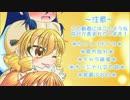 【wot】私の戦車道!!せかんど!!part3!!【ゆっくり実況...