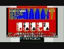 【プチコン3号/BIG】SEVENS WILD PLUS/RED SEVENS WILD風メダルゲーム