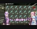 【7DTD】じゃあ私、ゾンビゲームで part8【VOICEROID実況】