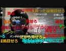 20170210 暗黒放送 パンダの隠しブログの件放送 ①