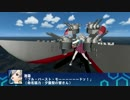 【第18回MMD杯本選】第一次スーパー艦これ大戦 Super Kantai Collection Wars