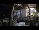 【心霊スポット】一人ガンバレ森島アーカイブ2016年12月11日【佐伯神社編】