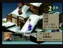【魔の章】FFTを実況プレイ12